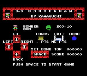 Bomberman MSX