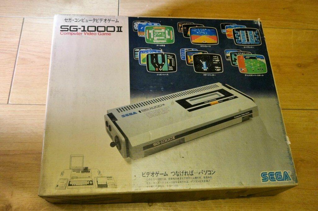 SG1000 2 Box