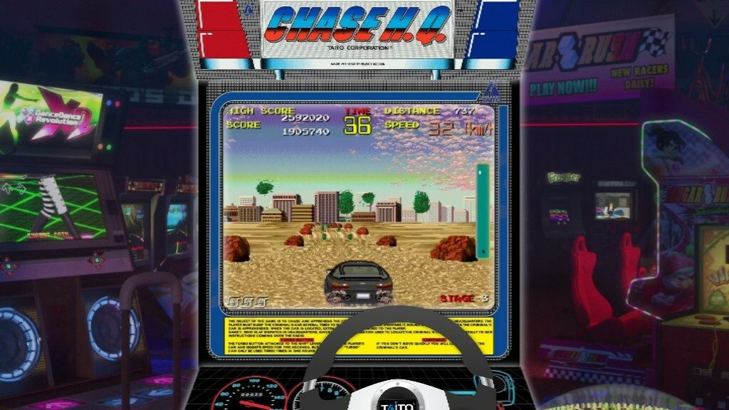 Arcade Cabinet Chase HQ