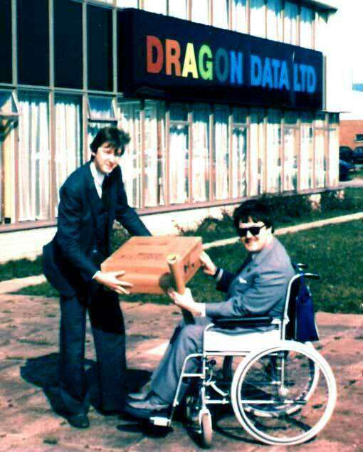 Outside the Dragon Data Factory